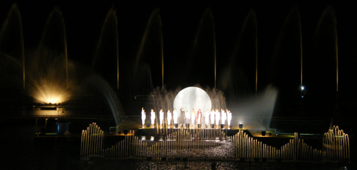Grande spettacolo dell'Acqua (Lago di San Pietro)