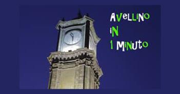Avellino in un minuto è un video che tratteggia il profilo della città riprendendone gli scorci più rappresentativi. Autrice è la giovane videomaker avellinese Alessia Gaet