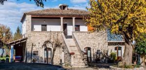 Agriturismo Giannasca - Grottaminarda
